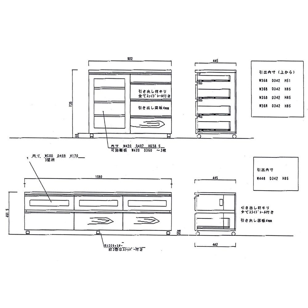 【ローチェスト】アルダー天然木ユニットボード キャスター付きキャビネット収納 幅90.5cm 【サイズ詳細図】