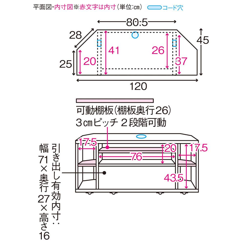隠しキャスター付き天然木格子コーナーテレビ台幅120cm(隠しキャスター付き) 詳細図