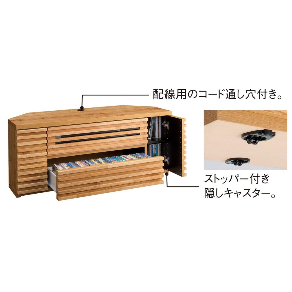 隠しキャスター付き天然木格子コーナーテレビ台幅120cm(隠しキャスター付き)