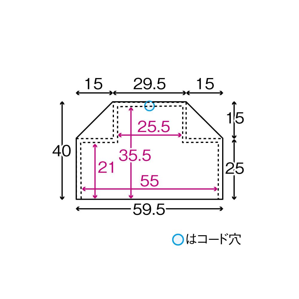 LEDライト付きコーナーキュリオ 幅59.5cm・高さ90cm 平面図 ※赤文字は内寸(単位:cm) ディスプレイ部内寸高さ25cm