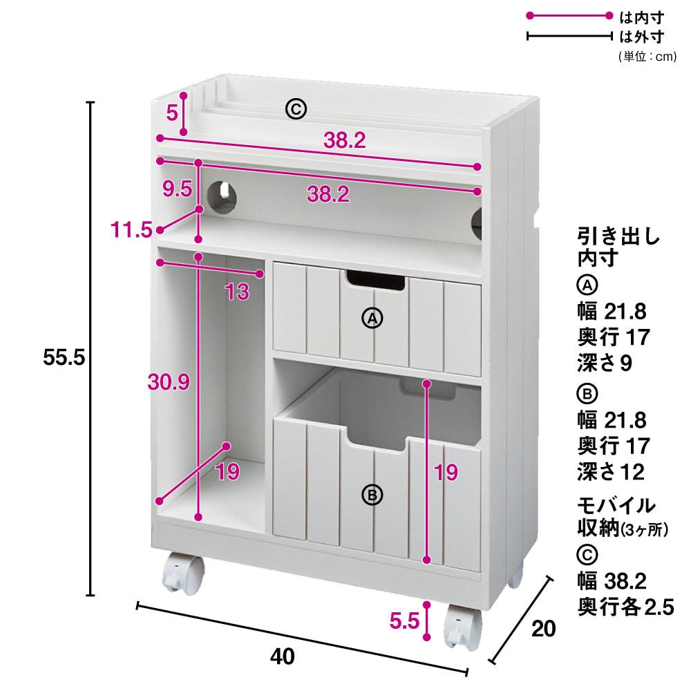 隠せるリビング整理ワゴン モバイル収納タイプ 幅40cm