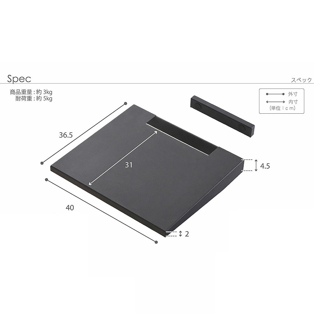 WALL/ウォール テレビスタンド 専用棚板 仕様詳細