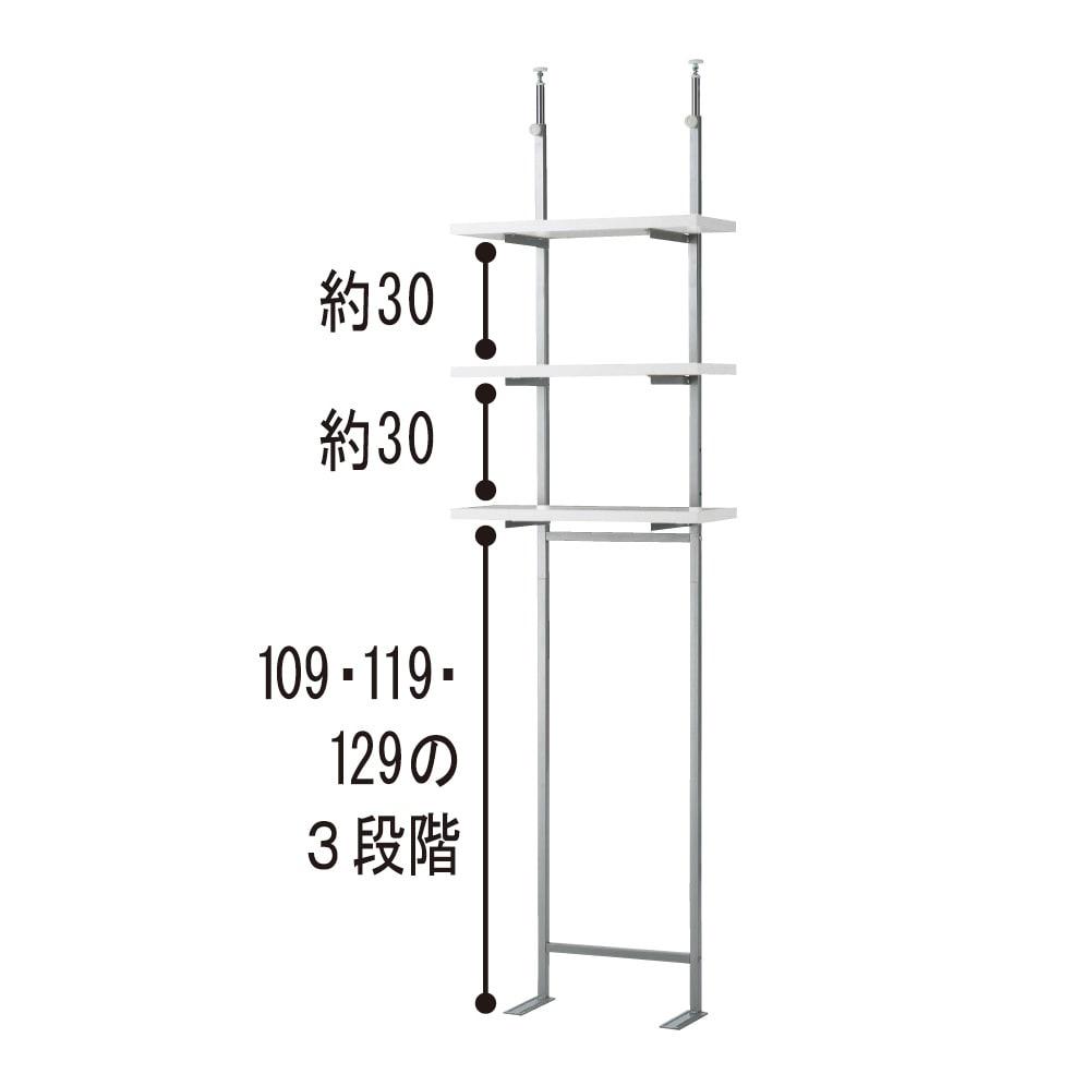 突っ張り式スペースラック 3段 幅59.5cm (イ)ホワイト (単位:cm)