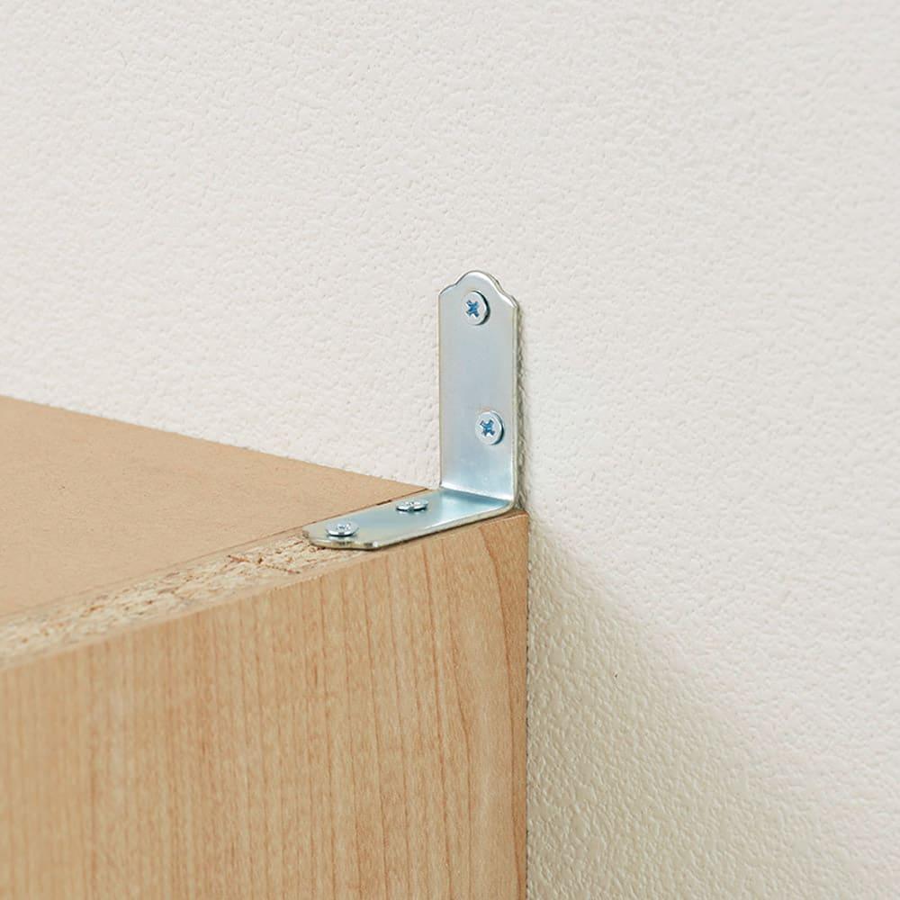 ホームライブラリーシリーズ キャビネット 幅80cm 高さ180cm 高さ180cmタイプは転倒防止金具付きです。
