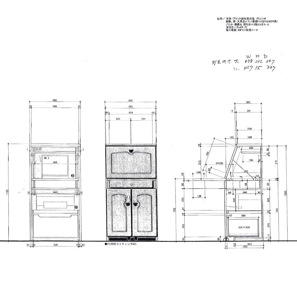 パイン天然木ライティングデスク 幅60.5cm 【詳細図】