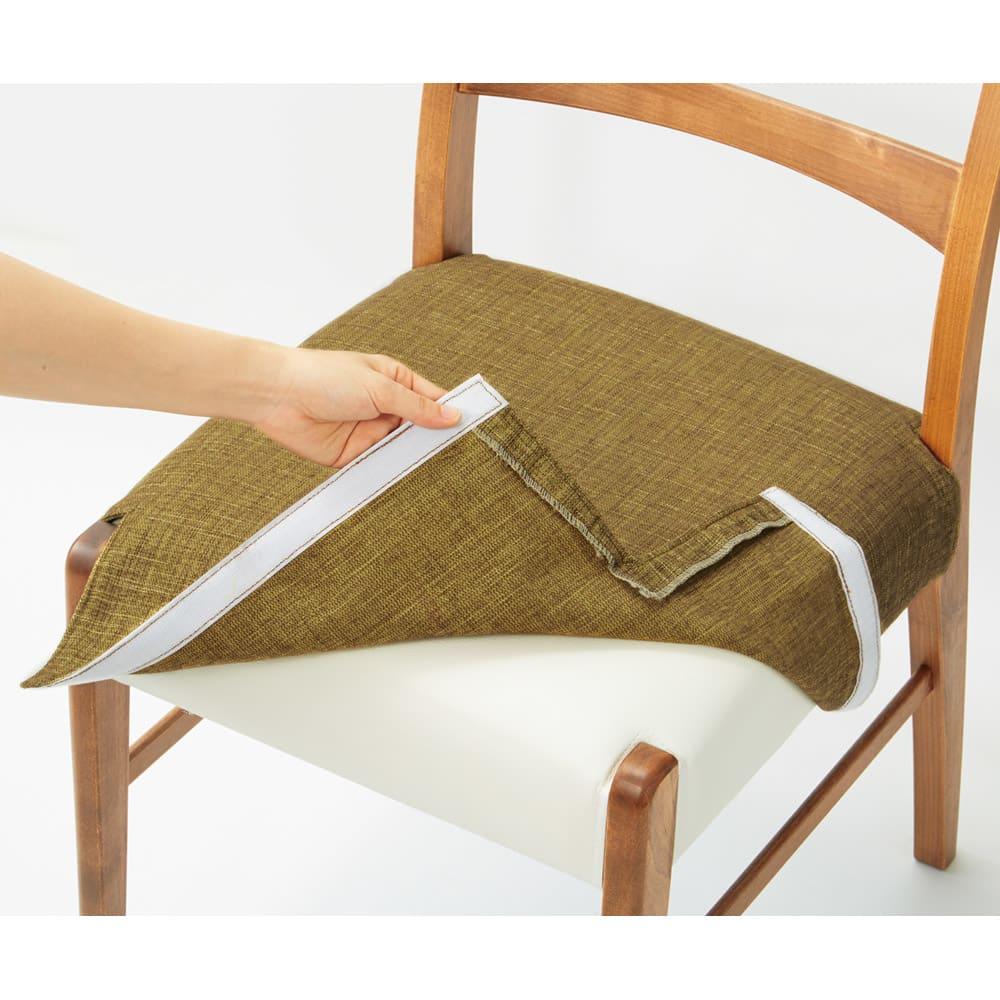 洗えるカバー付き天然木チェア カバーは外してクリーニングできます。