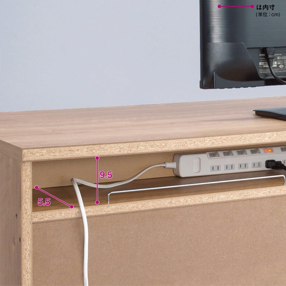 天然木調 配線すっきりデスクシリーズ パソコンデスク・幅90cm奥行60cm