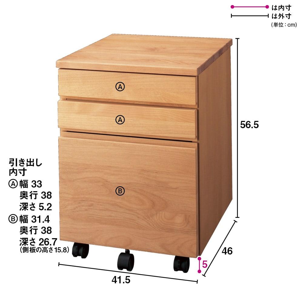 ミニマムデスク TSUKUE(ツクエ)サイドチェスト 幅41.5cm (イ)ナチュラル ※お届けする商品です。