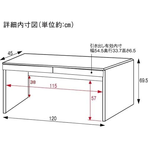 パイン天然木 薄型シンプルデスクシリーズ デスク 幅120cm 【詳細図】