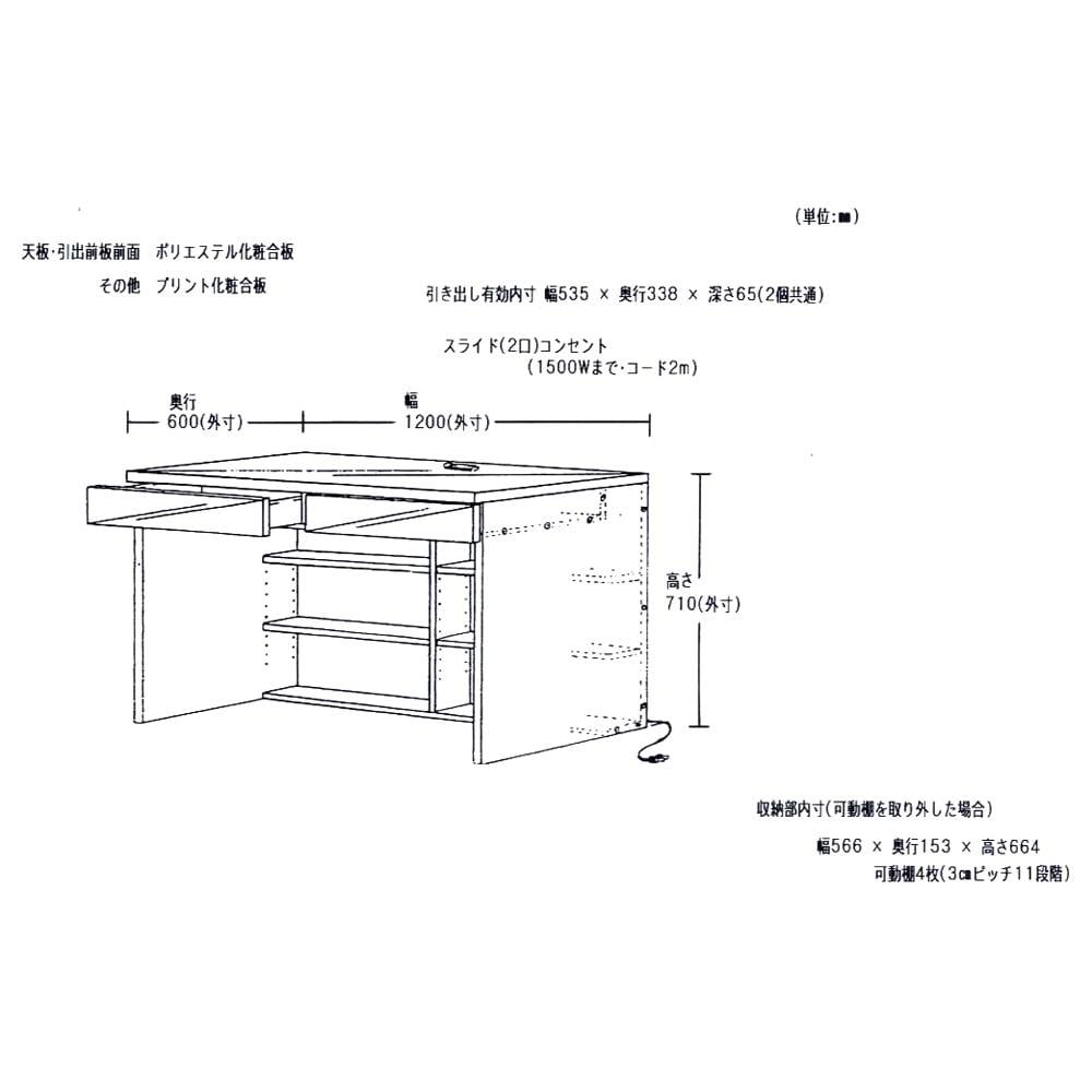 シンプルデスクシリーズ たっぷり奥行60cm深型デスク 幅120cm 【詳細図】