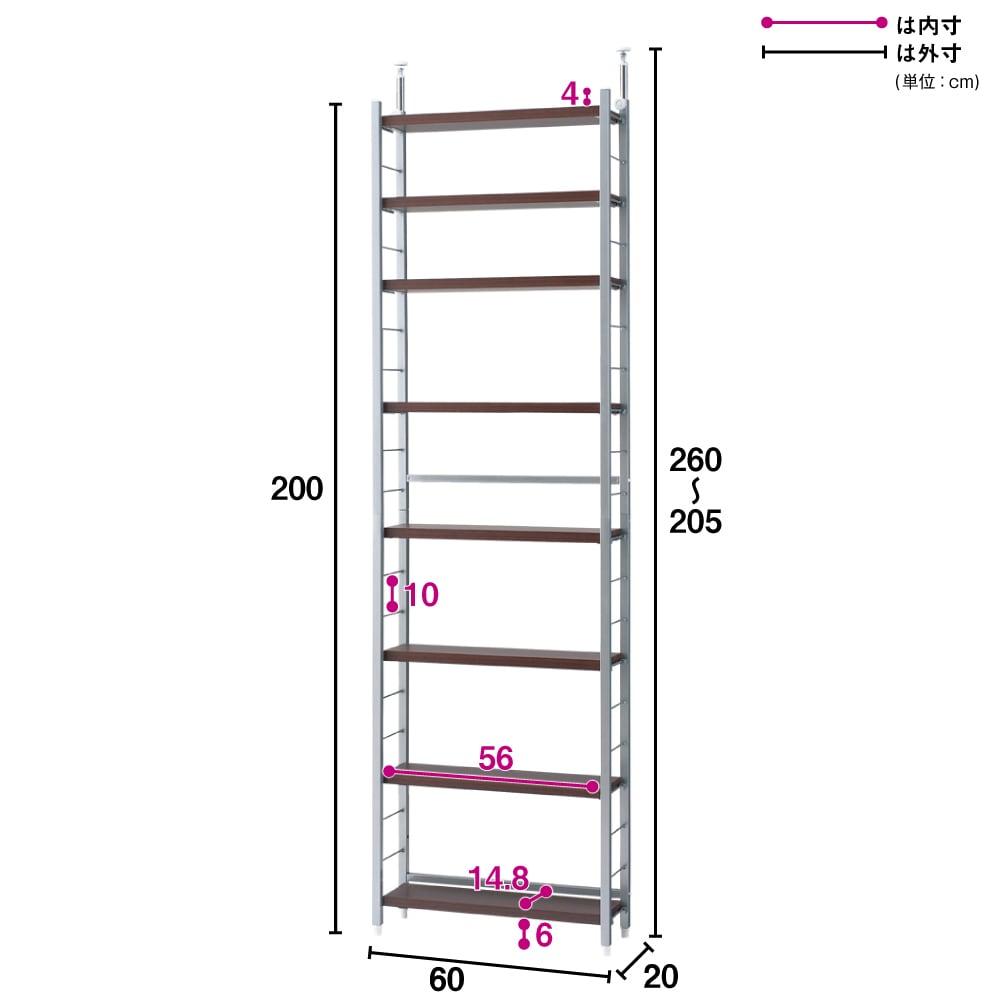 突っ張り式高さ調節シリーズ シェルフラック 幅60奥行20cm