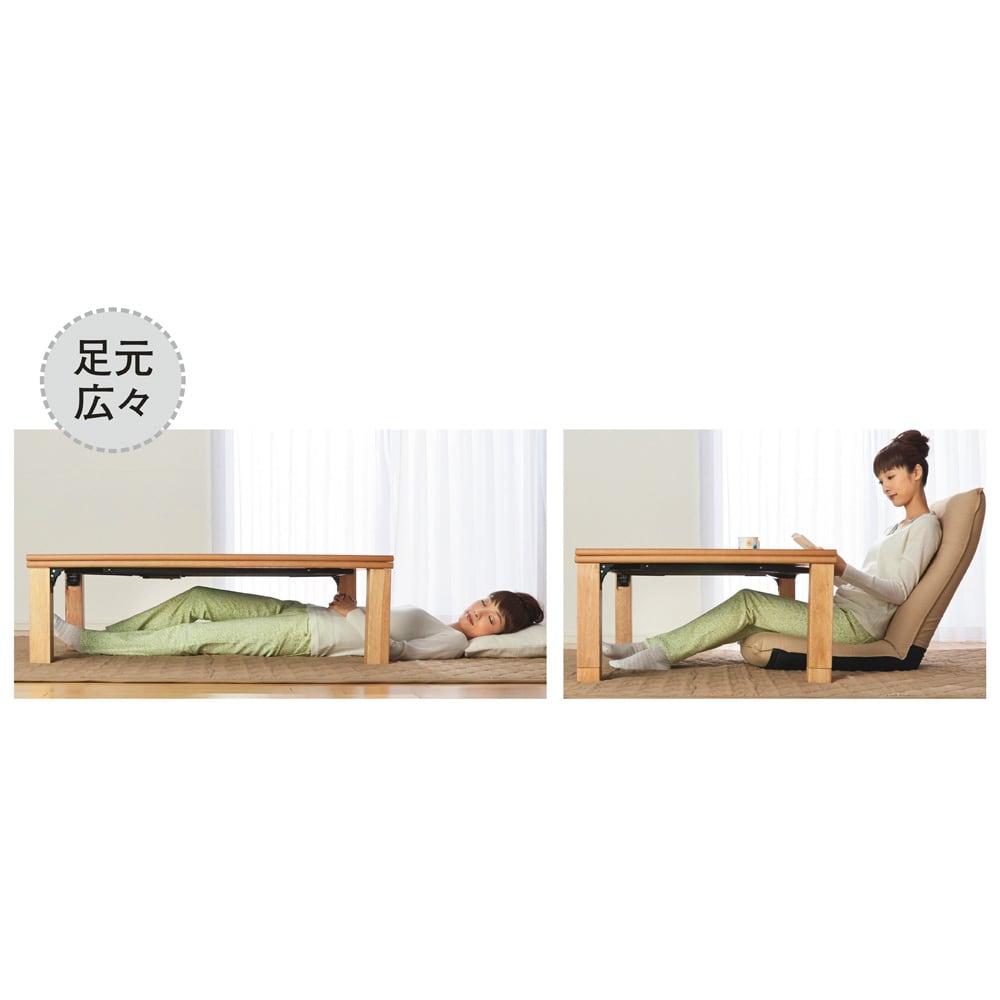 【正方形】80×80cm 4段階高さ調整平面パネルヒーター付きこたつ 薄い平面パネルヒーターと高さを変えられる継ぎ脚で、こたつ内の空間が自在に。寝転がったたり、膝をたてて座ったり、好きな姿勢でくつろげます。