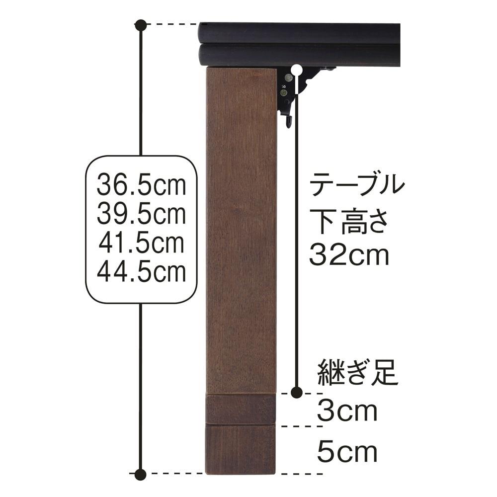 【長方形】120×80cm 4段階高さ調整平面パネルヒーター付きこたつ 継ぎ脚の組み合わせで4通りの高さに調節自在