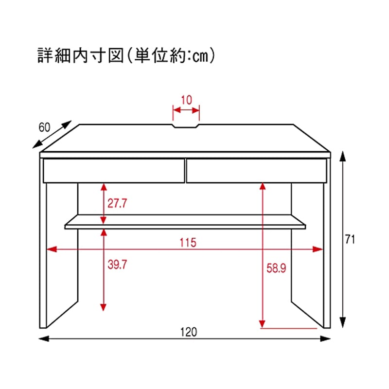 引き出し付き 光沢仕上げアーバンデスクシリーズ デスク 幅120cm 【詳細図】