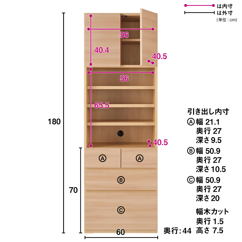 奥行44cm 生活感を隠すリビング壁面収納シリーズ 収納庫 オープン引き出しタイプ 幅60cm (イ)ナチュラル