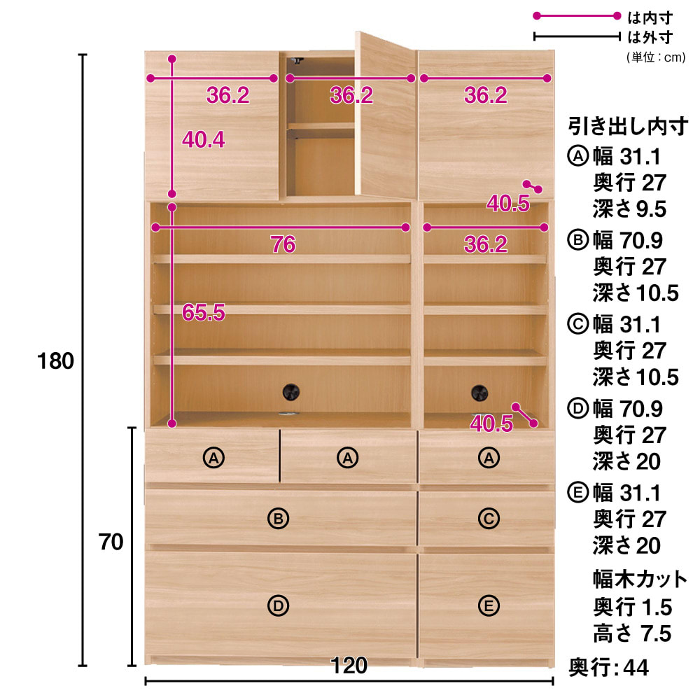 奥行44cm 生活感を隠すリビング壁面収納シリーズ 収納庫 オープン引き出しタイプ 幅120cm (イ)ナチュラル