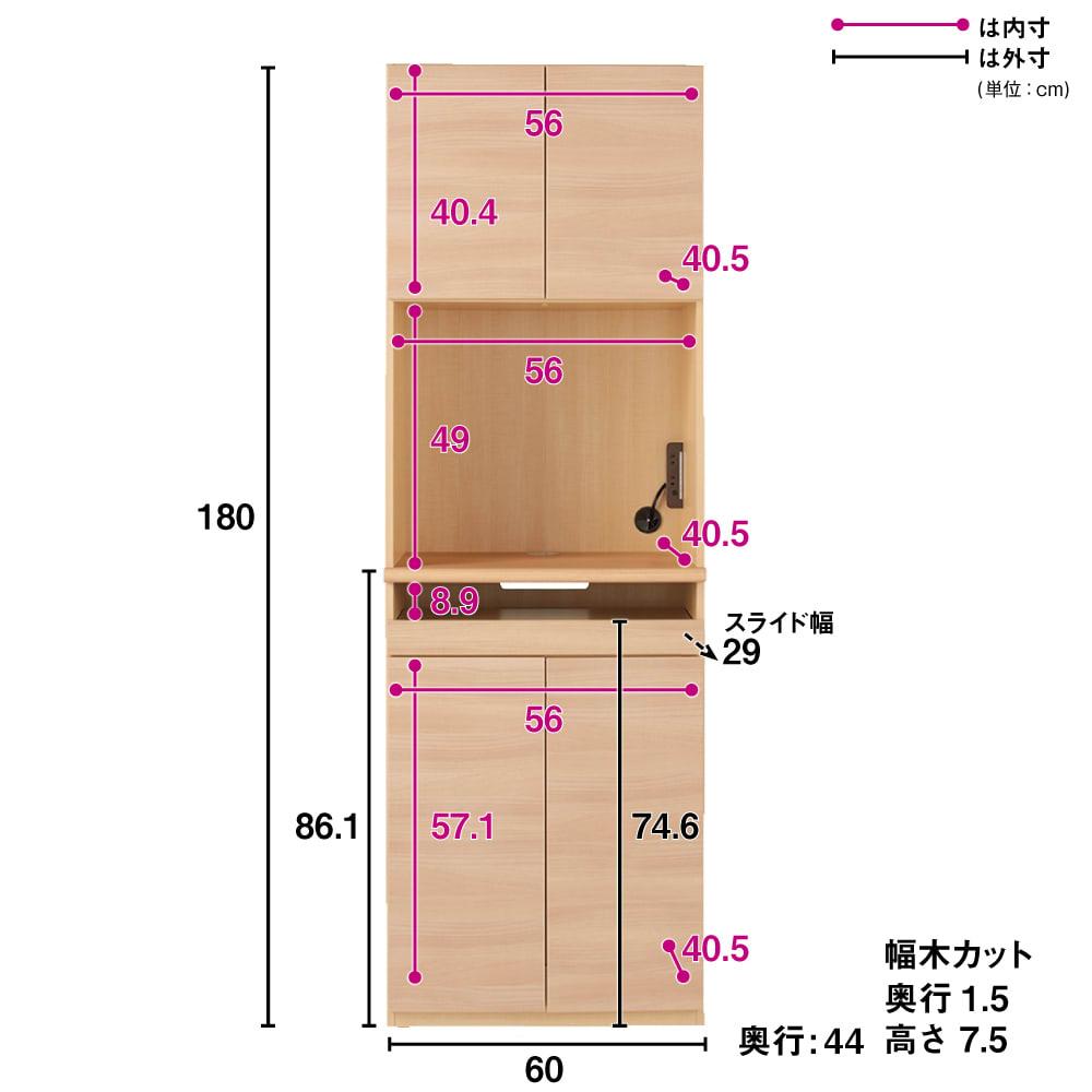 奥行44cm 生活感を隠すリビング壁面収納シリーズ 収納庫 PCデスク 幅60cm
