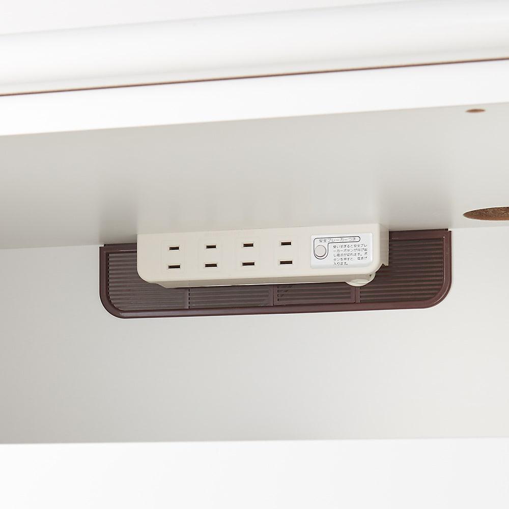 奥行44cm 生活感を隠すリビング壁面収納シリーズ テレビ台 ハイタイプ 幅120cm デッキ収納部には4口コンセント付きです。