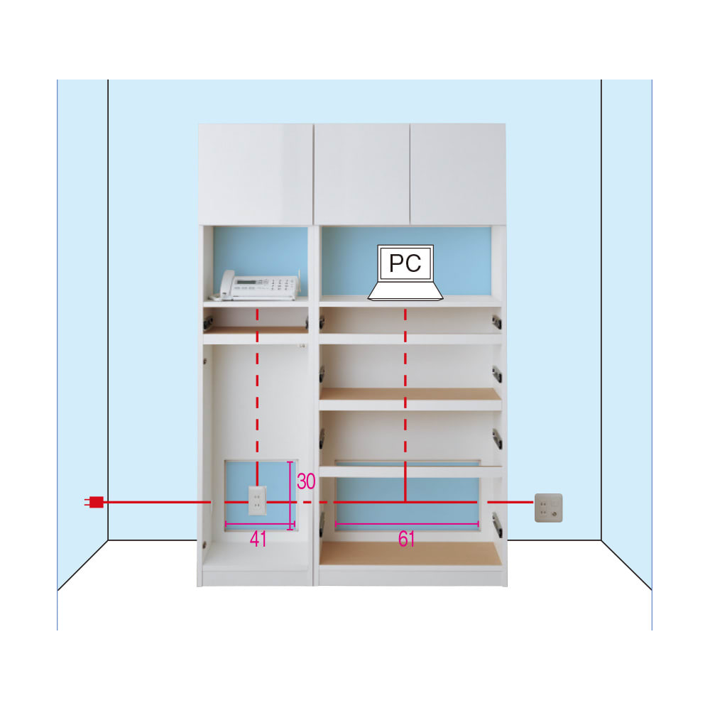スイッチ避け壁面収納シリーズ スイッチよけタイプ(上台扉付き・下台引き出し)幅75cm奥行30cm 【商品設置後の配線が可能】散らかりがちなコード類も、本体すべての両側面に配線用コード穴があるため、商品設置後にゆっくり配線を整えることができます。(点線部は背板後ろを通ります。)