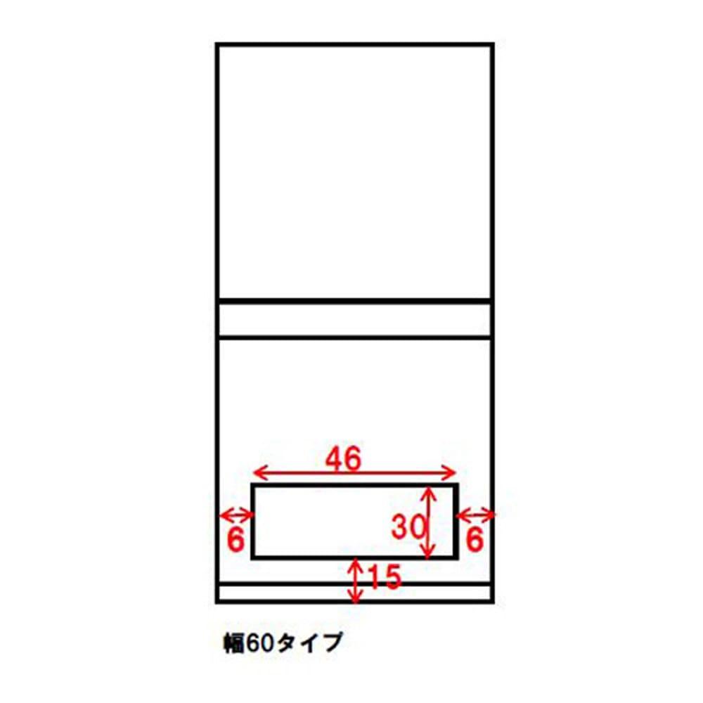 スイッチ避け壁面収納シリーズ 収納庫タイプ(上台オープン・下台引き出し・背板あり)幅60cm奥行30cm