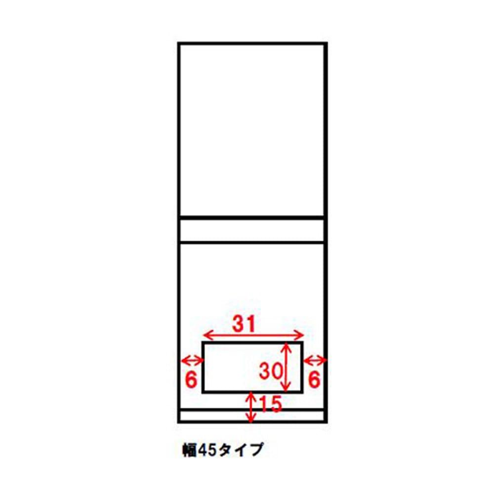 スイッチ避け壁面収納シリーズ 収納庫タイプ(上台オープン・下台引き出し・背板あり)幅45cm奥行40cm
