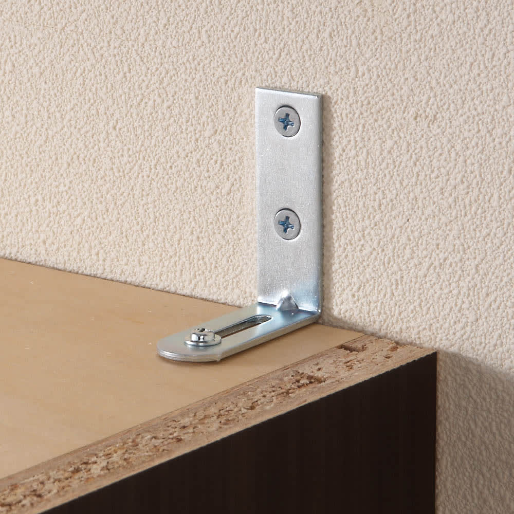 まるで映画館を独り占めの気分!シアター壁面収納システム テレビボード 幅150cm 転倒防止金具を付属。L型の金具で壁と本体を直接ネジで固定します。
