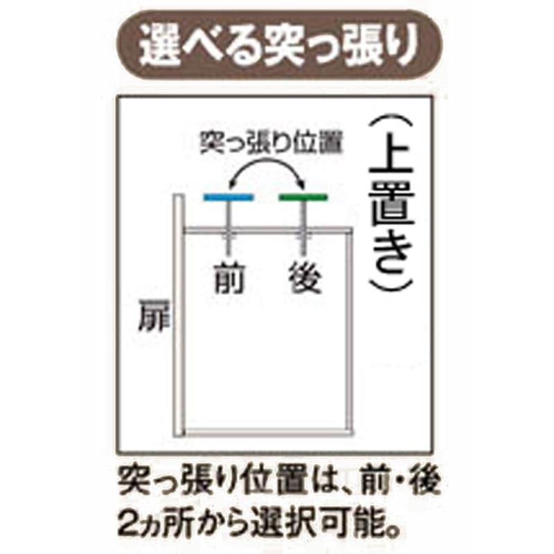 オーダー対応突っ張り式上置き(1cm単位) 幅120cm・高さ51~78cm 突っ張り板の設置位置は前後2箇所。どちらでもOK!後ろを選べば奥行12cm以上の梁下でも設置可能です。