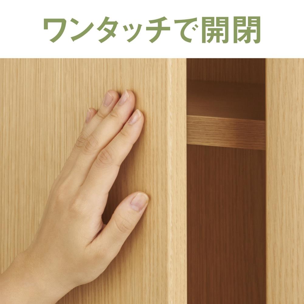 書斎壁面収納シリーズ 収納庫 オープン引き出しタイプ 幅39.5cm 扉は軽く押すだけで開閉できるプッシュラッチ式を採用。