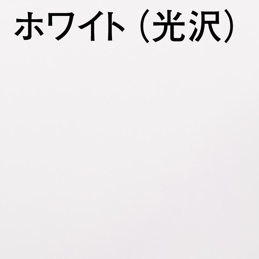 書斎壁面収納シリーズ デスク 両引き出し (ア)ホワイト(光沢)