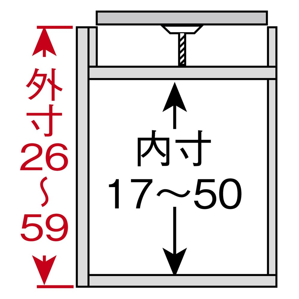 書斎壁面収納シリーズ オーダー対応突っ張り式上置き(1cm単位) 幅58cm・高さ26~90cm ●天井高さ208~241cm(単位:cm)