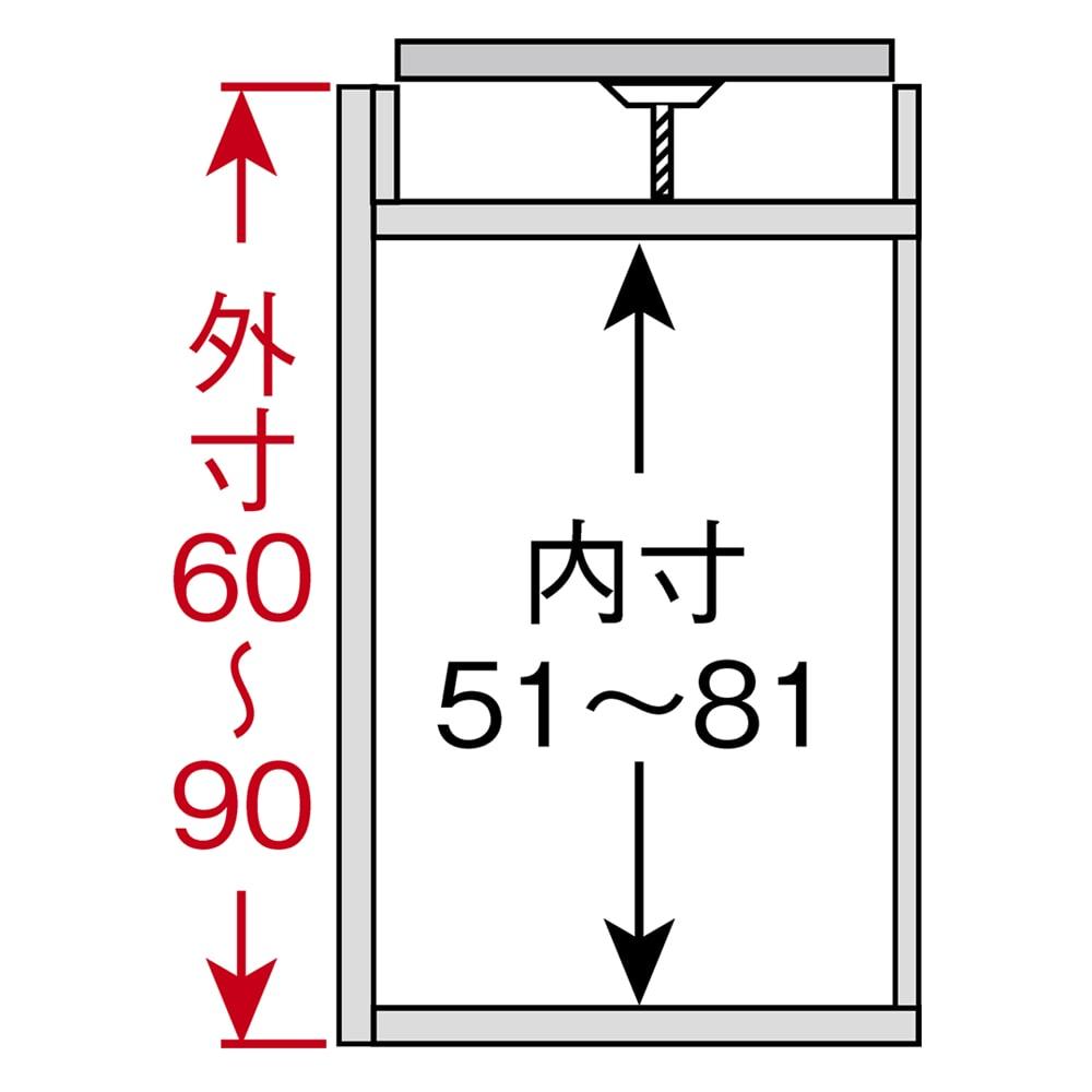 書斎壁面収納シリーズ オーダー対応突っ張り式上置き(1cm単位) 幅58cm・高さ26~90cm ●天井高さ242~272cm(単位:cm)