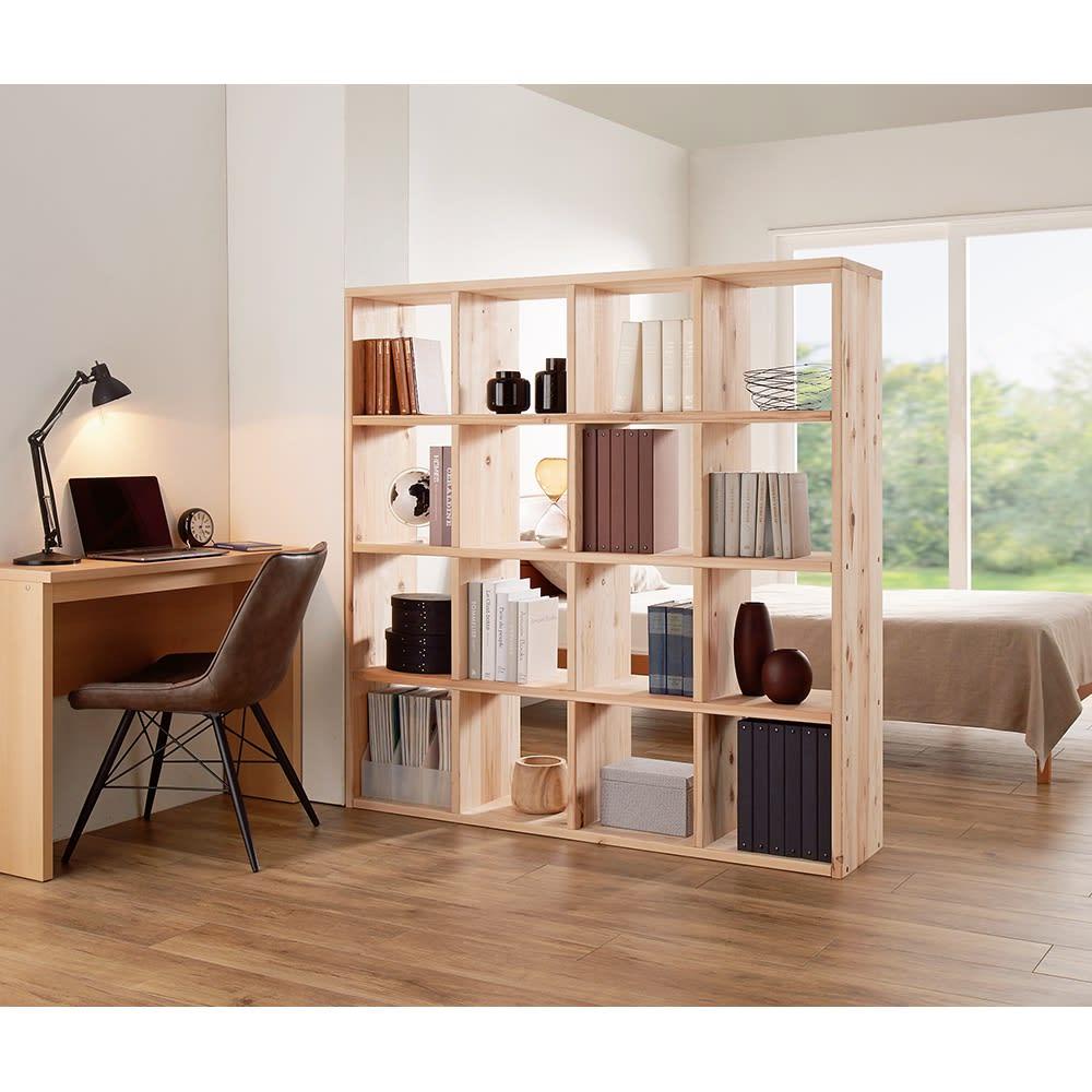 国産杉 空間を生みだすオープンシェルフ 3列3段 寝室とワークスペースの間仕切りとしても。 ※写真は4列4段タイプです。