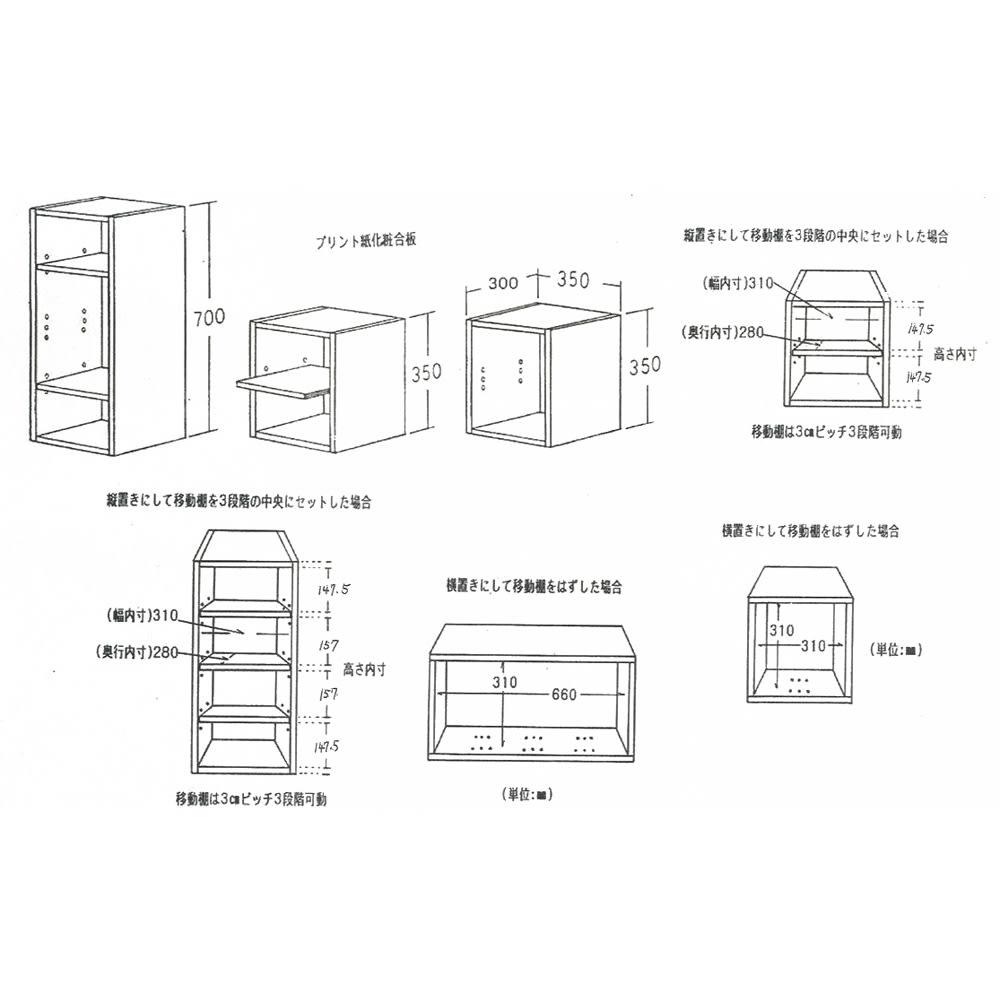 【お得な6個セット】組み合わせ自在なシステムボックス 詳細図