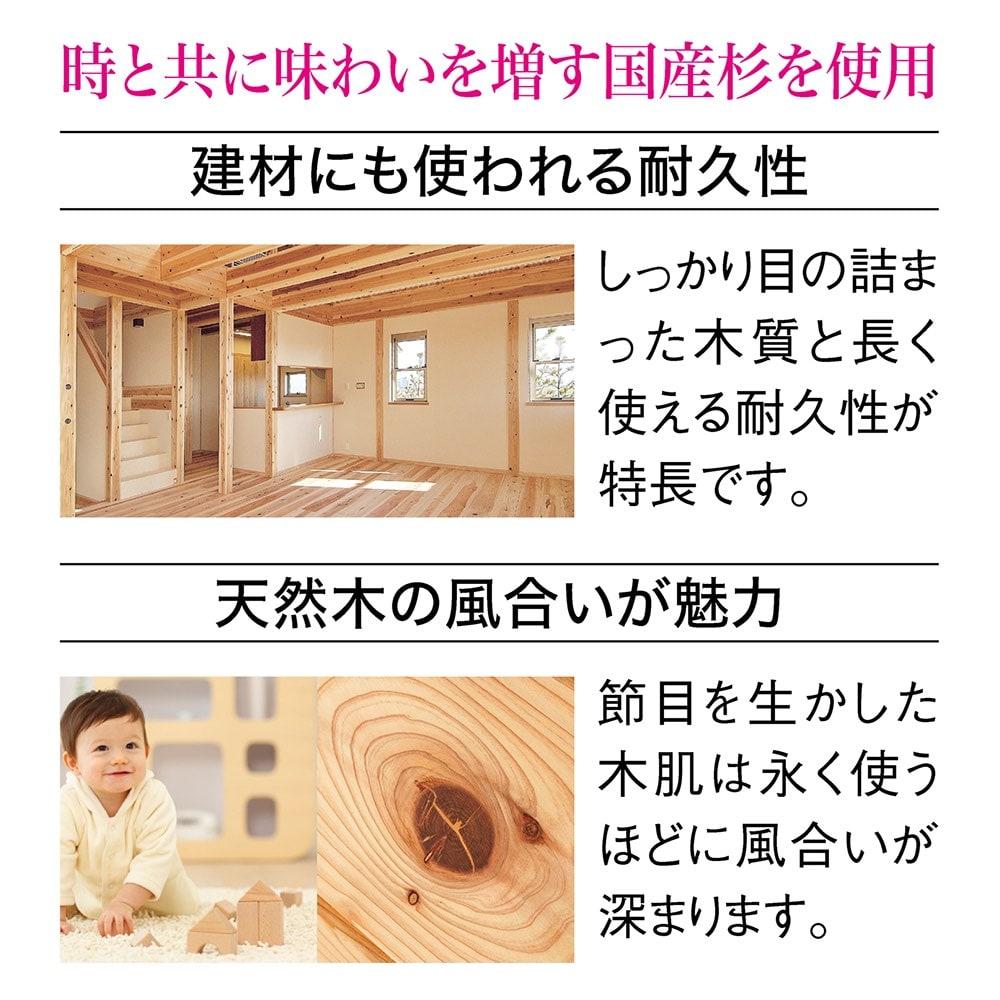 播磨の国からの贈り物 スタイリッシュ&たっぷり収納頑丈本棚 幅99奥行31.5高さ179cm
