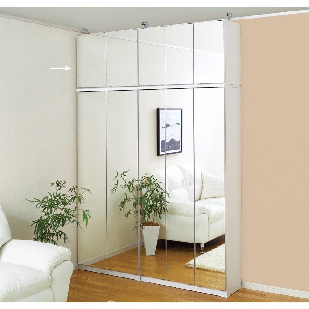 効率収納できる段違い棚シェルフ [突っ張り上置き ミラー扉タイプ 開き戸 幅75.5cm] 上置き高さ54.5cm (ア)ホワイト 本体幅75.5cm、90cmと上置き幅75.5cm、90cmの組み合わせ例