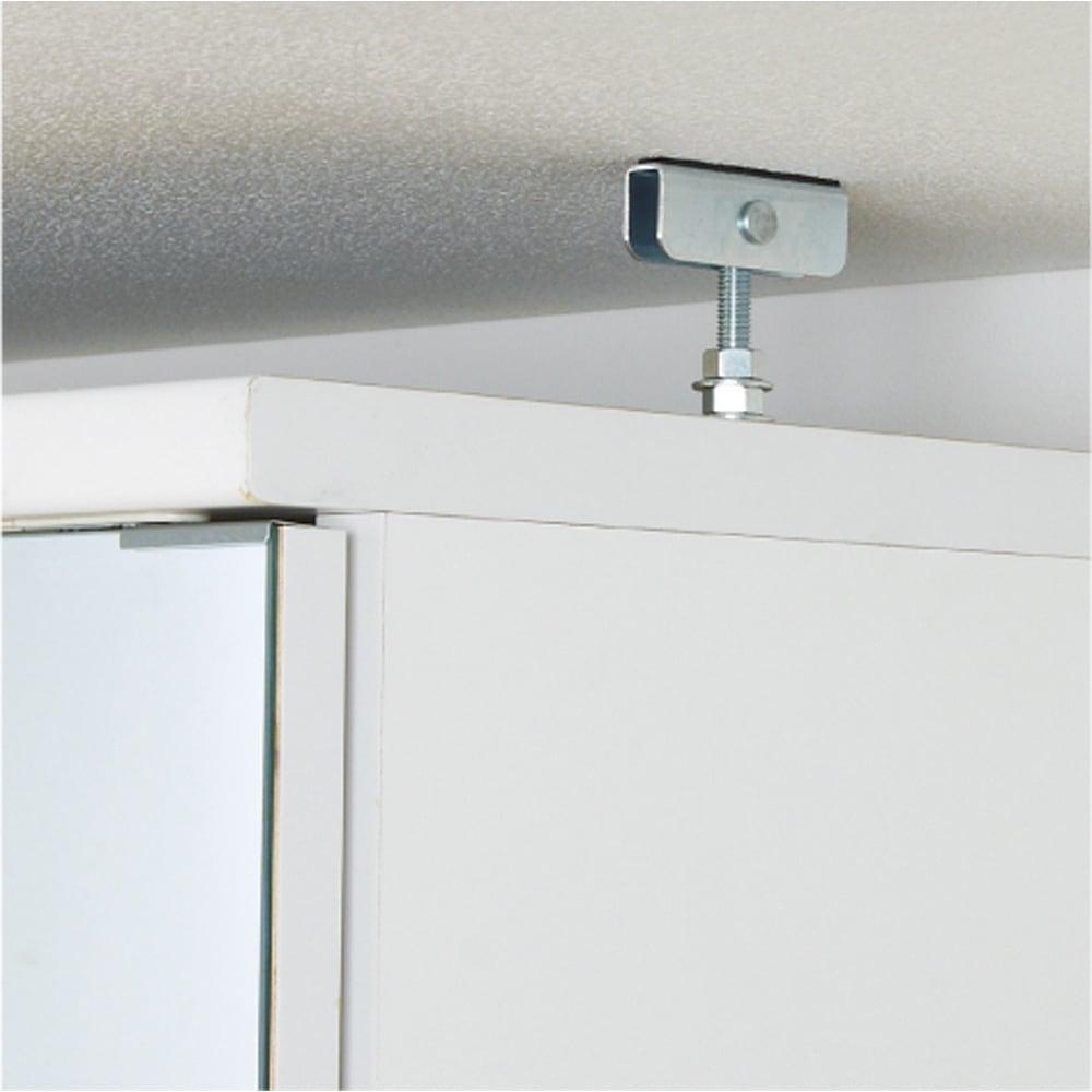 効率収納できる段違い棚シェルフ [突っ張り上置き ミラー扉タイプ 引き戸 幅90cm] 上置き高さ54.5cm 上置きは、天井突っ張り式による安心構造。