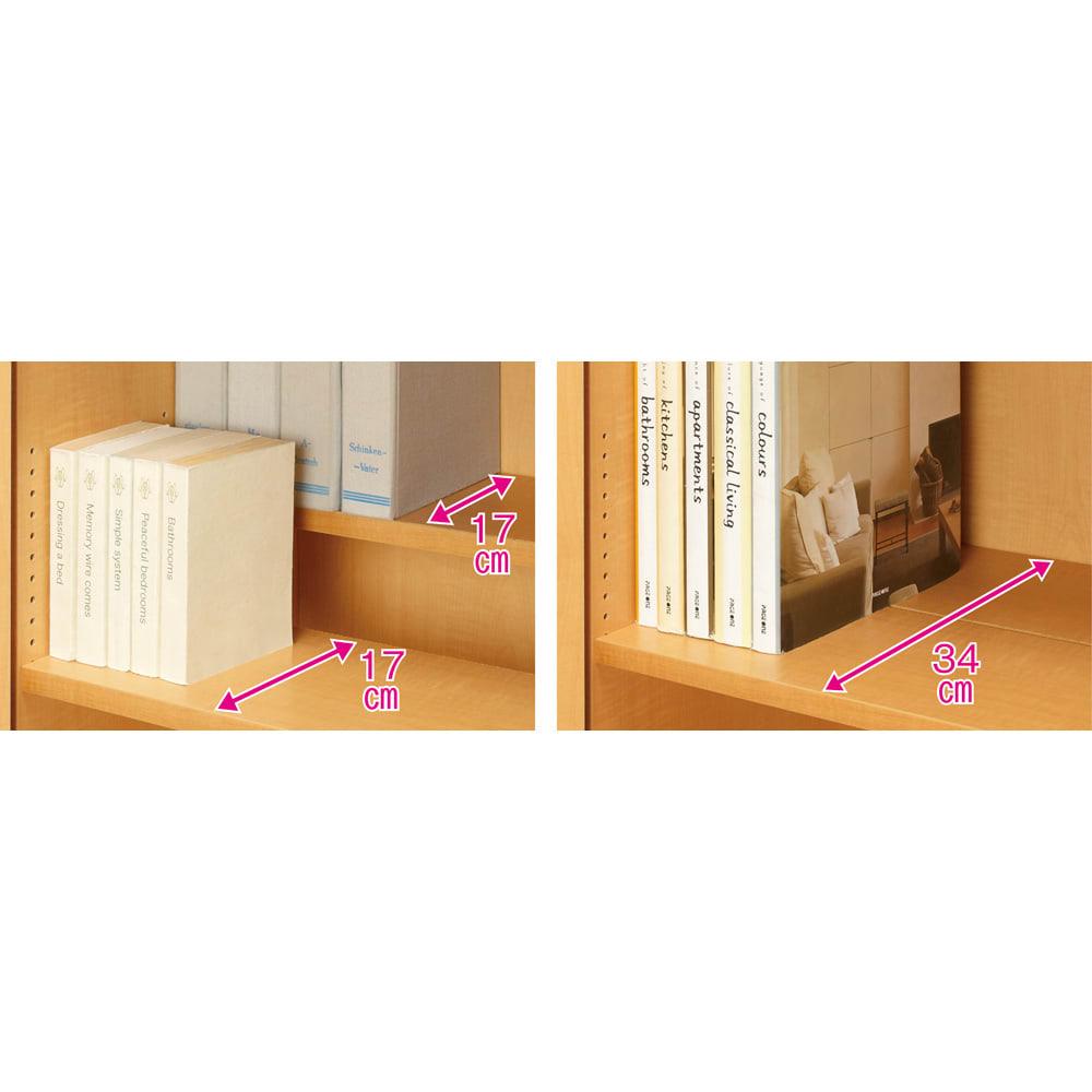 天井対応高さを選べるすっきり突っ張り書棚 奥行39cm段違いタイプ 本体高さ220cm(天井対応高さ223~233cm) 奥行39cmタイプは、前後段違いにセット可能。 前後1列の設置すると、雑誌などの大判にも対応。