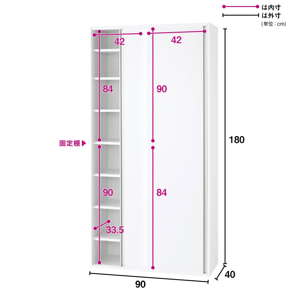 光沢仕様 引き戸壁面収納本棚 幅90奥行40高さ180cm
