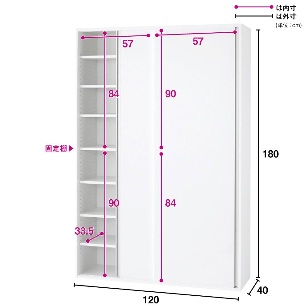 光沢仕様 引き戸 壁面収納 本棚 幅120奥行40高さ180cm