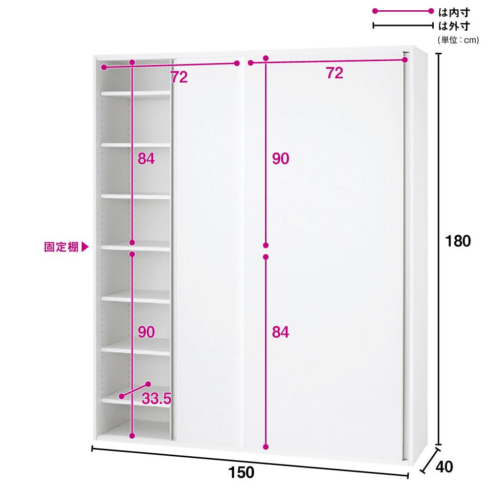 光沢仕様 引き戸 壁面収納本棚 幅150奥行40高さ180cm