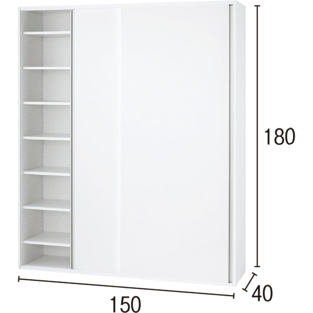 光沢仕様 引き戸 壁面収納本棚 幅150奥行40高さ180cm 中央棚(左右1枚ずつ計2枚)は固定板です。その他左右6枚計12枚の棚板が可動します。