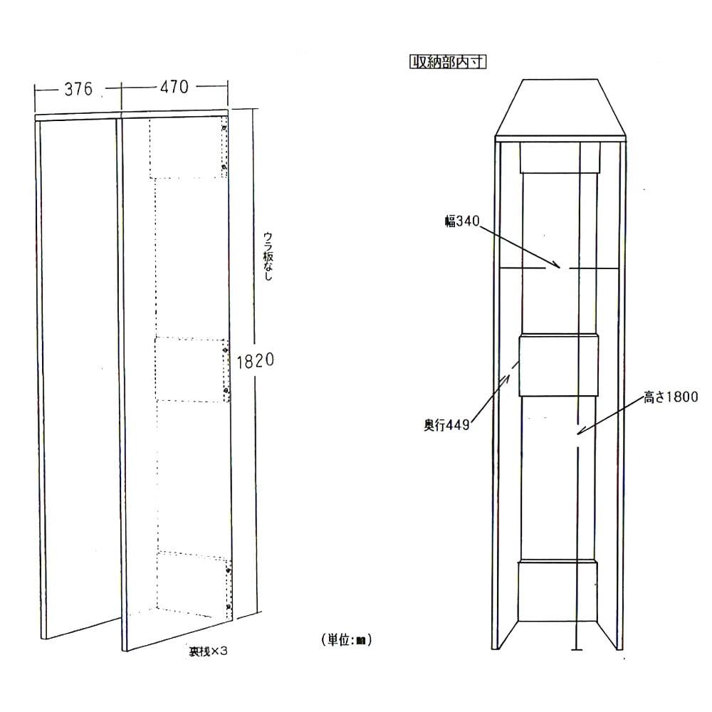1cmピッチ スライド式すき間収納ワゴン用 2連ボックス単体 幅37.5cm 【詳細図】