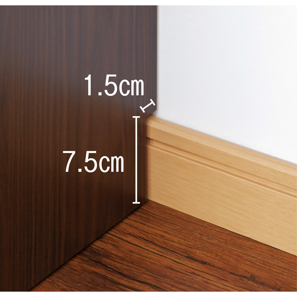 LEDライト付きコレクションシェルフ 引き出し付き 幅58cm 幅木をよけて設置できる仕様。