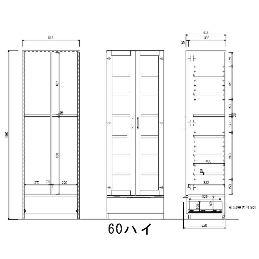 アルダー天然木頑丈書棚幅60奥行42ハイタイプ高さ180cm