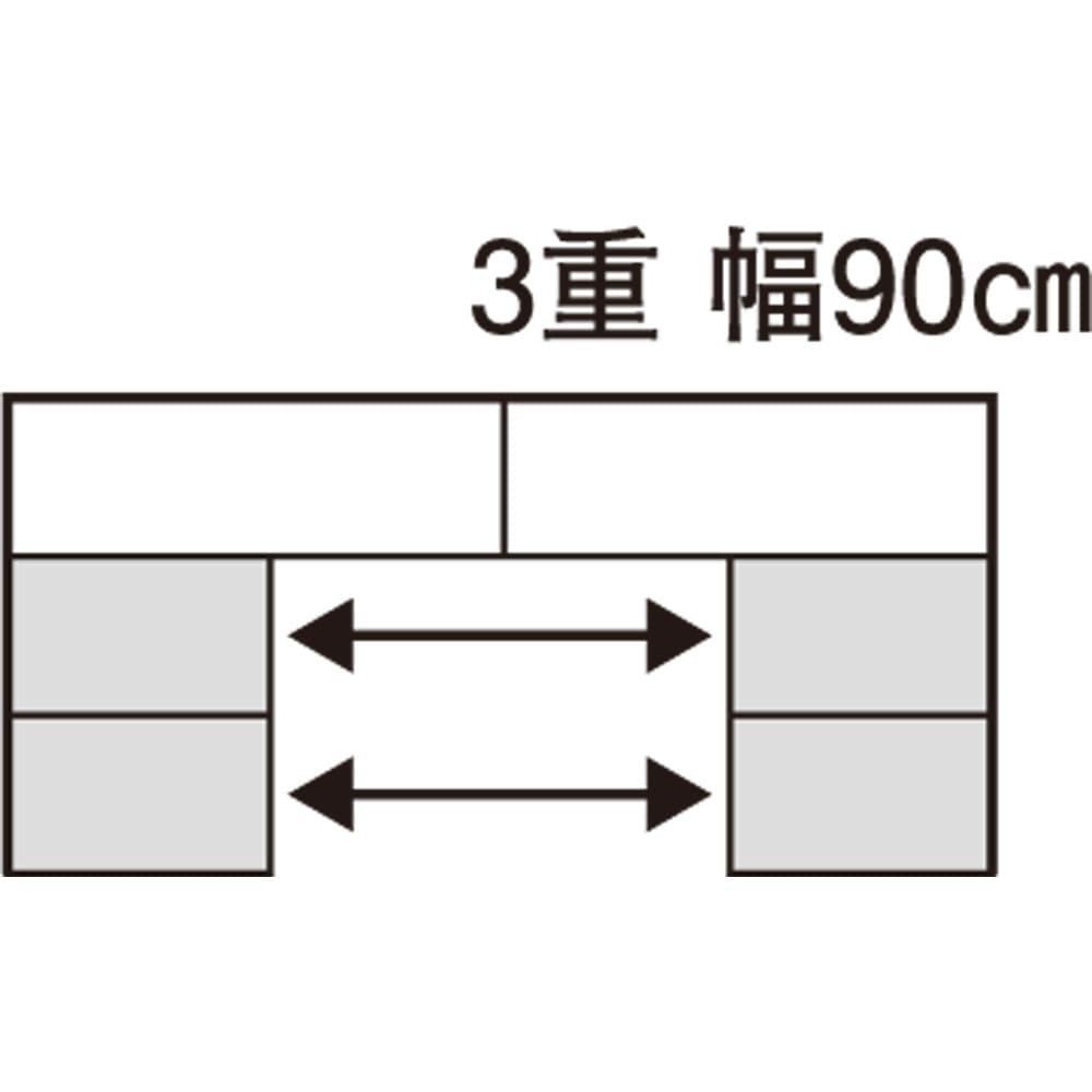 スライド式CD&コミックラック 3重タイプ4段 幅90cm [コミック・文庫本・DVD用] 【平面図】 3重幅90cm