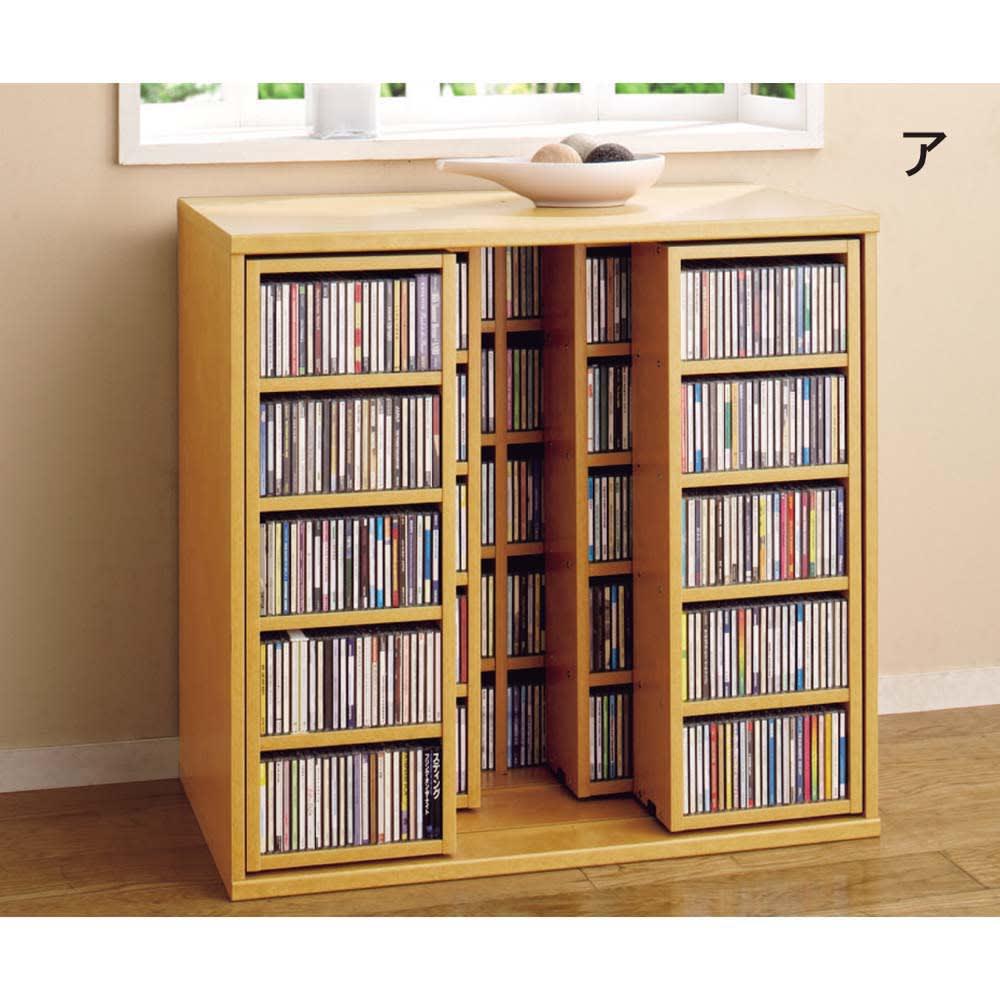 スライド式CD&コミックラック 3重タイプ4段 幅120cm [コミック・文庫本・DVD用] (ア)ライトブラウン色見本 ※写真は5段幅90cmタイプです。