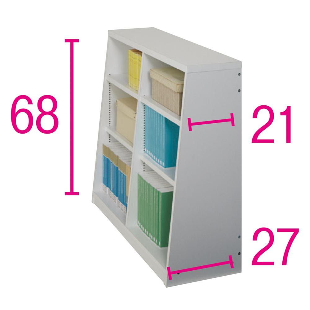 脚元安定1cmピッチ棚板頑丈薄型書棚 高さ76.5cm 【幅90cmタイプ】(イ)ホワイト ※内寸(単位:cm)