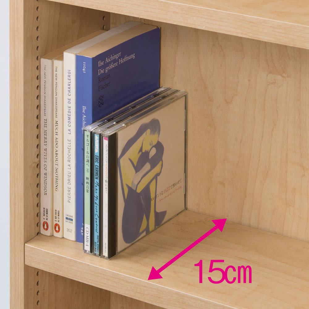 脚元安定1cmピッチ棚板頑丈薄型書棚 高さ168.5cm 上・中段の可動棚板は奥行15cmの薄型。