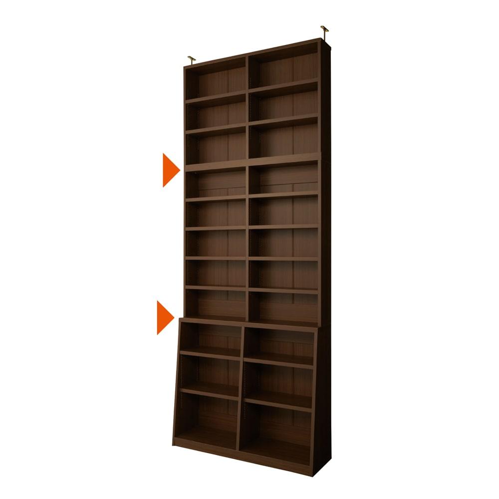 脚元安定1cmピッチ棚板頑丈薄型書棚 突っ張りタイプ本体高さ232.5cm 【幅90cmタイプ】(ア)ダークブラウン ▲は固定棚です。