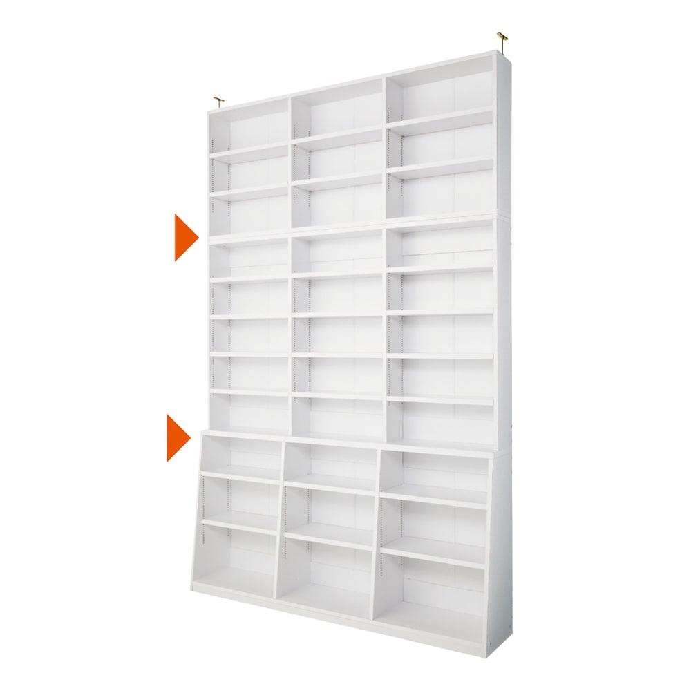 脚元安定1cmピッチ棚板頑丈薄型書棚 突っ張りタイプ本体高さ232.5cm 【幅150cmタイプ】(イ)ホワイト ▲は固定棚です。
